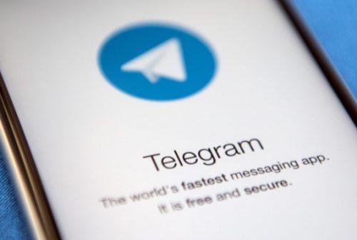 تلگرام - gatrea - گاتریا | دنیای فناوری