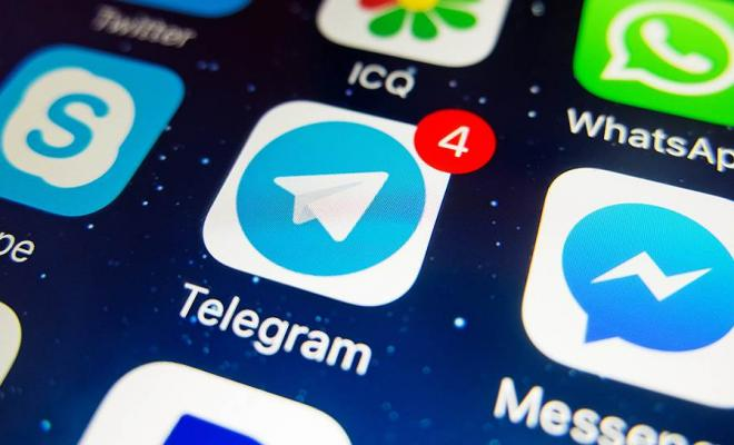 گاتریا دینای فناوری تلگرام شبکه های پیام رسان داخلی