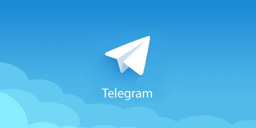 تلگرام - گاتریا | دنیای فناوری