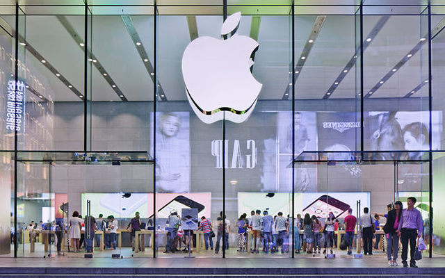 Apple-Inc-company-gatrea.ir