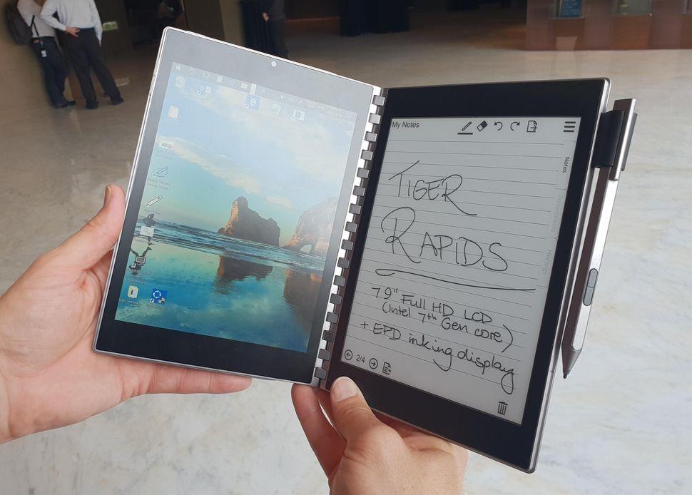 intel-tiger-rapids-book-gatrea