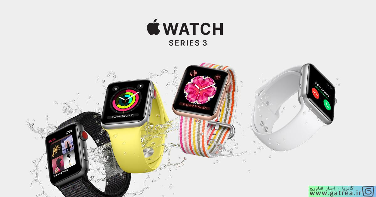 Applewatch_gatrea