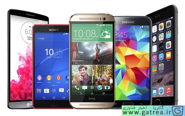 smart phones- gatrea