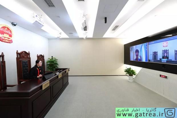دادگاه اینترنتی - گاتریا