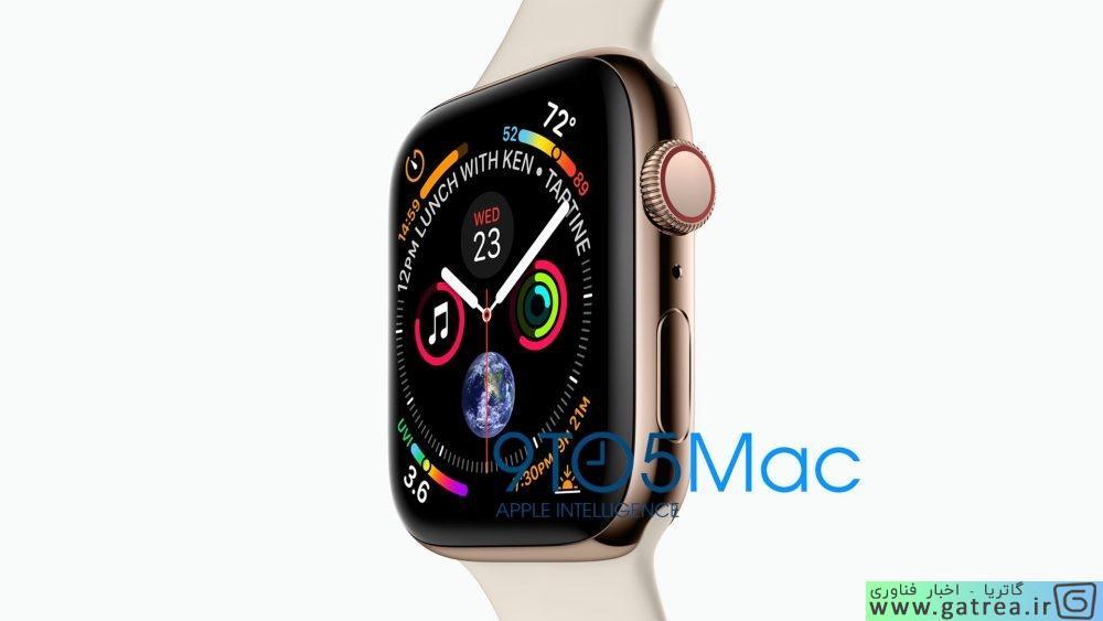 apple watch - gatrea