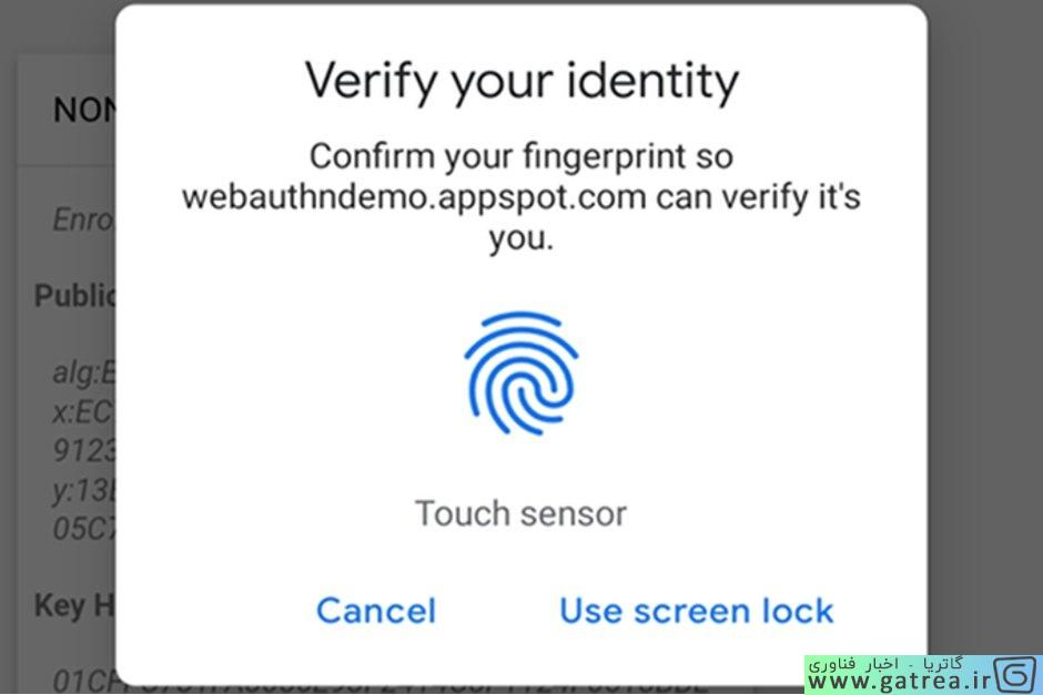 Chrome-adopts-fingerprint-authentication-on-Android-for-increased-security-gatrea