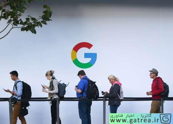 google - gatrea
