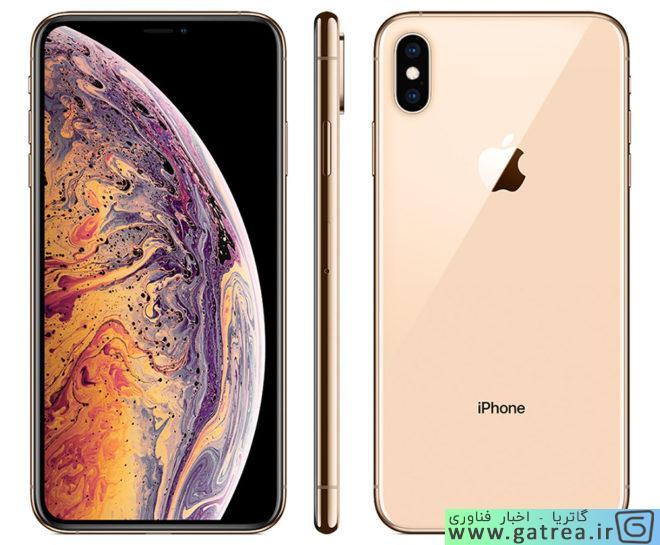 iphonexsmaxgold-gatrea