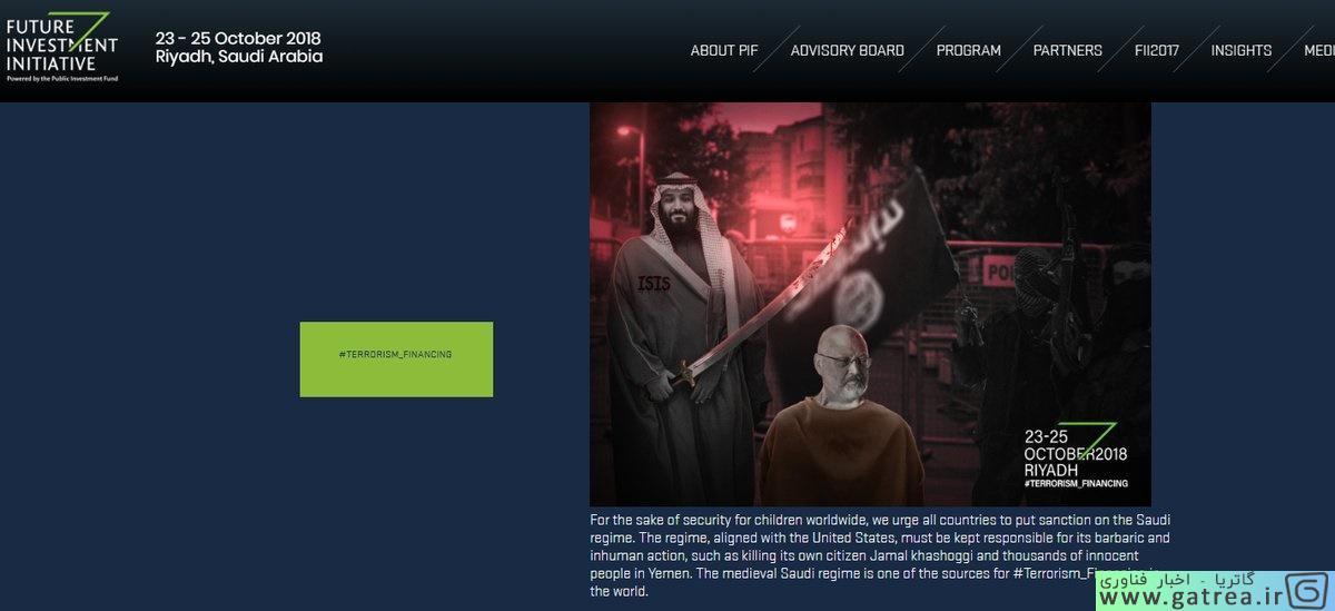 هک وبسایت داووس