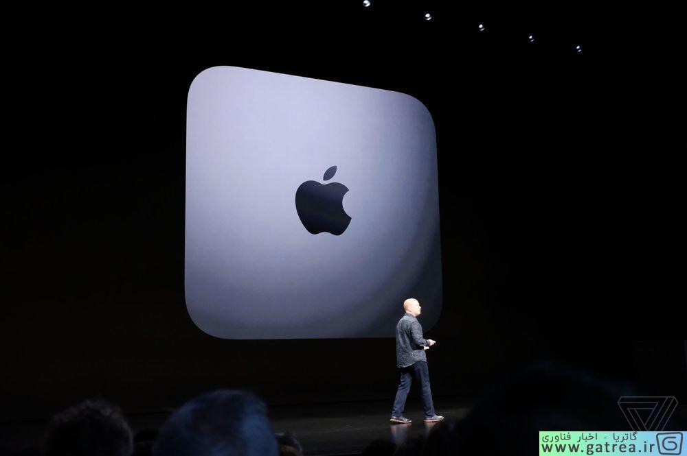 مک مینی اپل - گاتریا