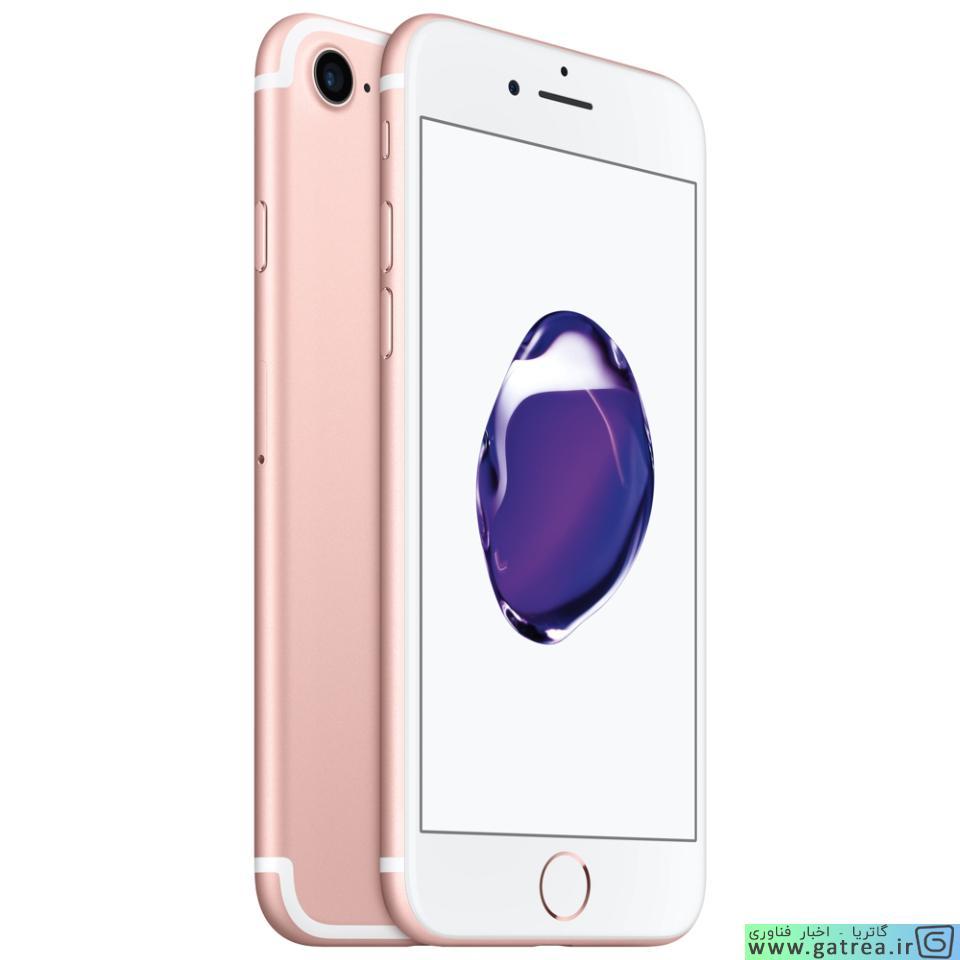 اپل آیفون 7 - گاتریا