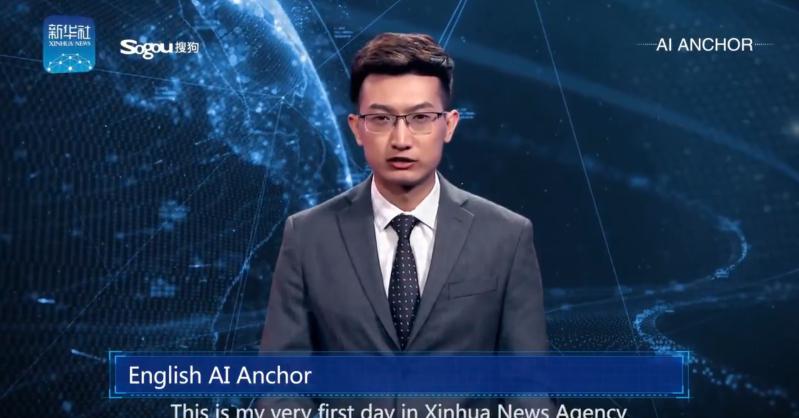 اخبارگوی هوش مصنوعی چینی - گاتریا