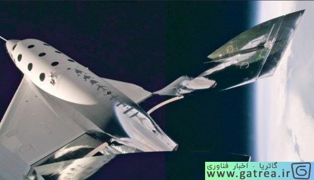 هواپیمای فضایی ویرجین گالاکتیک - گاتریا