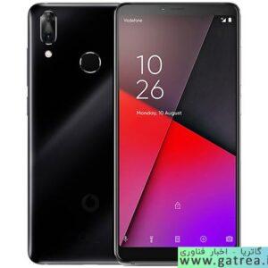 Vodafone Smart X9 - gatrea