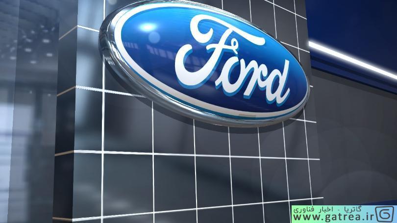 شرکت فورد