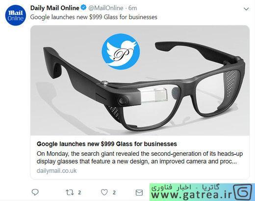 نسل دوم گوگل گلس