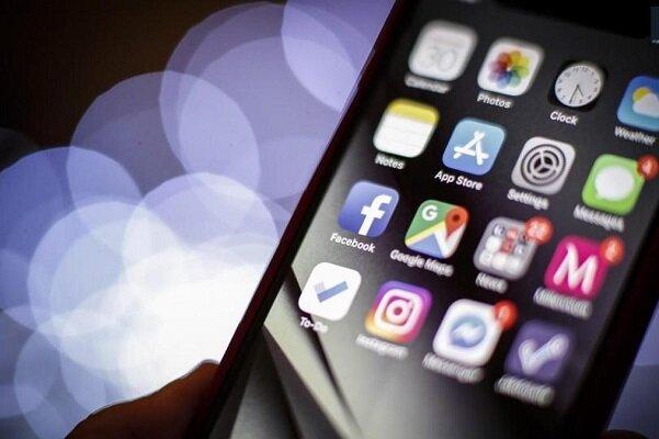 برنامه های موبایل 2020