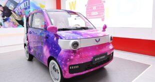 شانگهای 2021 خودرو برقی - جیتوپیا