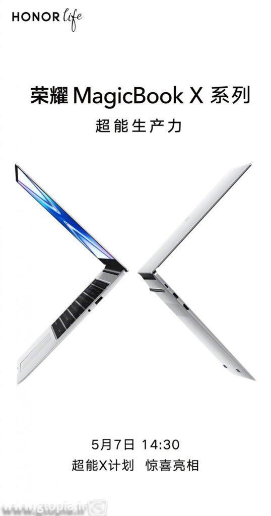 لپ تاپ honor magicbook x  - جیتوپیا