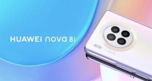 هواوینوا 8 آی - جیتوپیا